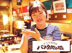 パスタママ 新宿店
