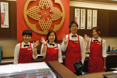 あまおう苺加工販売所・カフェ「伊都きんぐ(天神店)」のバイトメイン写真