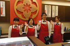あまおう苺加工販売所・カフェ「伊都きんぐ(天神店)」