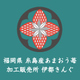 【あまおう苺加工販売所「伊都きんぐ 博多阪急店」】のロゴ