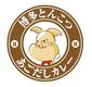 【博多カレー研究所 「博多とんこつあごだしカレー」】のロゴ