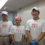 博多 一風堂 長堀製麺工場