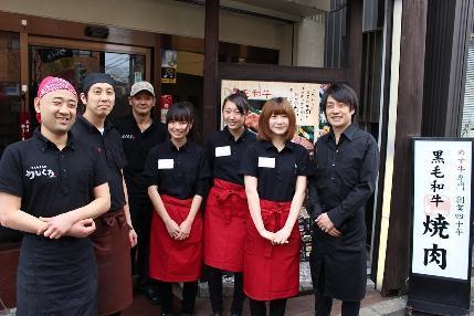 黒毛和牛焼肉うしくろ 瑞江店のバイトメイン写真