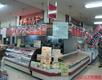 【焼肉ホルモンセンター サンリブ中津店】のバイトメイン写真