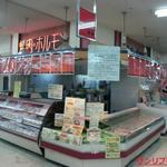 焼肉ホルモンセンター サンリブ中津店のバイト
