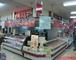 焼肉ホルモンセンター サンリブ中津店のバイトメイン写真