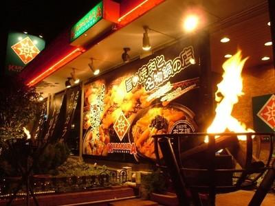 KARAKARA 金沢店 のバイト写真2