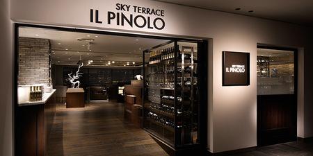 IL PINOLO SKY TERRACEのバイトメイン写真