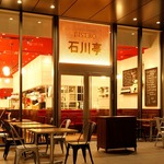 ビストロ石川亭 豊洲フォレシア店のバイト