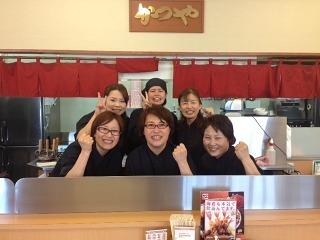 かつや刈谷恩田町店のバイトメイン写真