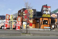 道とん堀 福島北店