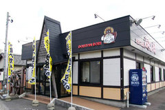 道とん堀 新潟青山店