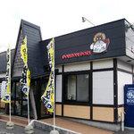 道とん堀 新潟青山店のバイト