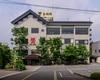 【米沢牛黄木 金剛閣】のバイトメイン写真