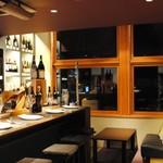 CERCLE wine&deli Karuizawaのバイト