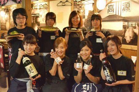 お箸家 柚子のバイトメイン写真