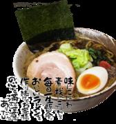 らーめん七福家 新宿店