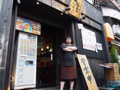 らーめん七福家 早稲田店のバイト写真2