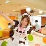@ほぉ~むカフェ本店4F/5F/6F/7Fのバイト