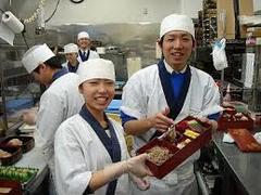 つきじ海賓 鶴見市場店