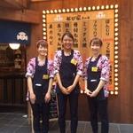 とり家ゑび寿 三鷹店のバイト