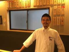 まんぷく 大井町店