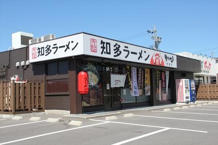 ゆたか亭 常滑店のバイトメイン写真