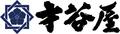 【才谷屋】のロゴ
