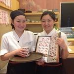 うまい鮨勘 熱海支店のバイト