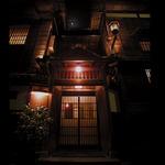 築地鉄板焼 Kurosawaのバイト