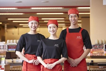 スシロー 和歌山新生店のバイトメイン写真