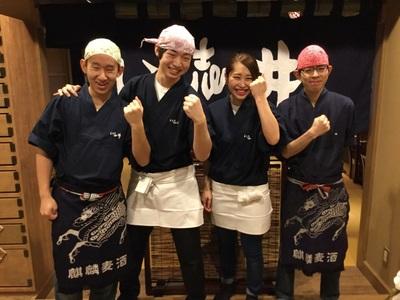やきとり処い志井 東口店のバイトメイン写真