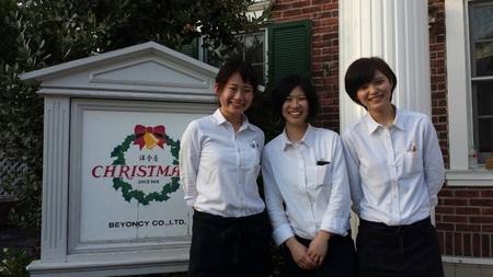 洋食屋クリスマス亭のバイトメイン写真