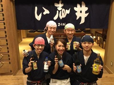 い志井 2-kaiのバイトメイン写真