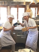 丸亀製麺豊後にわさき市場店