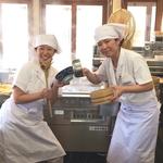 丸亀製麺豊後にわさき市場店のバイト