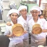 丸亀製麺海南店のバイト