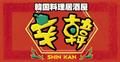 【辛韓 豊川店】のロゴ