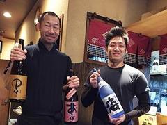 闘鶏 北堀江店