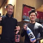 闘鶏 北堀江店のバイト