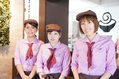 麺屋 正元本店