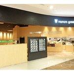 nana's green teaイオンモール岡山店のバイト