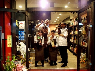 東北居酒屋 プエドバルのバイトメイン写真