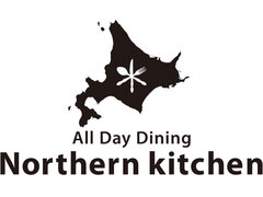 Northern kitchen