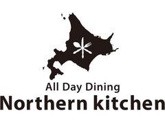 Northern kitchen