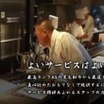 備長炭ステーキ炉Sakai 東京麻布十番店のバイト