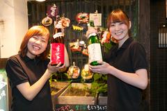 ぽんしゅと旬料理 日本酒酒場 「福島スイッチ」