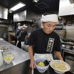 松戸富田製麺(アウトレット木更津)のバイト