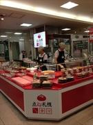 チャイニーズ厨房黄河 札幌エスタ店