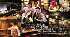 大人の隠れ家 窯焼き料理・肉料理・旨酒 shigotouma 仕事馬